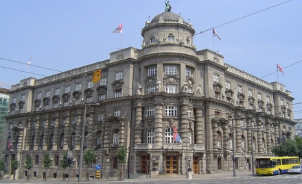 serbian-national-bank
